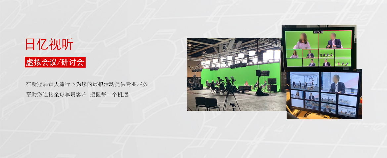Banner09_CN
